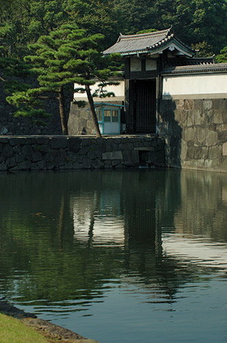 Tokyo, Imperial Palace